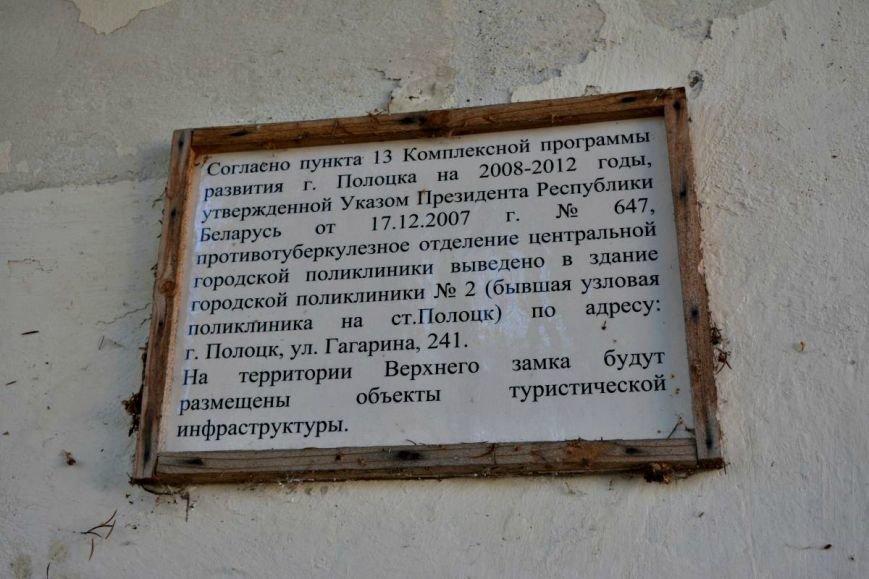 «Территория вокруг Софийского собора заметно преобразится». Как выглядит больничный городок спустя четыре года после юбилея Полоцка, фото-57