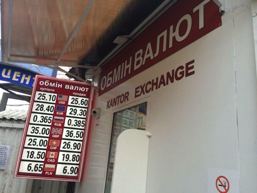 Скільи коштує долар та євро у Львові: реальний курс валют станом на 12 квітня (ФОТО) (фото) - фото 1