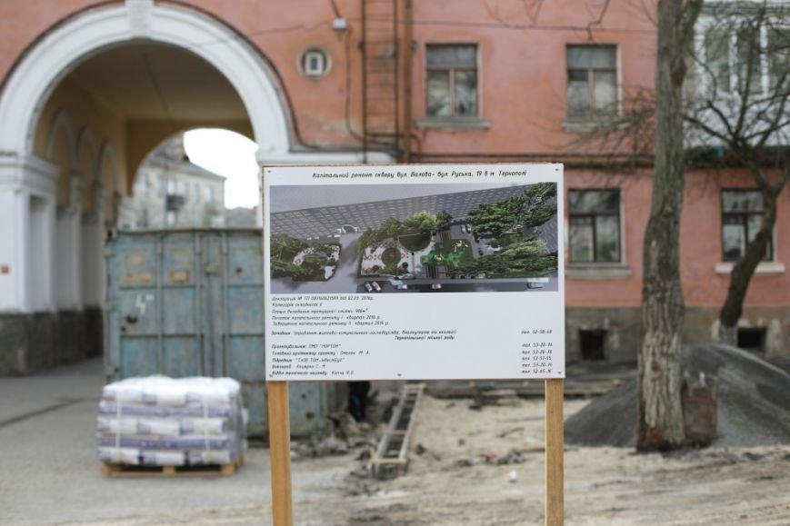 Міський голова Сергій Надал оглянув стан проведення ремонтів у сквері на Валовій, фото-1