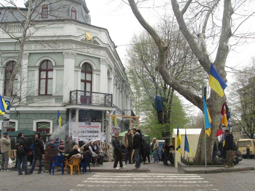 """609a06c9fdf08d644daa5dd5a1917806 Одесская полиция """"утихомирила"""" прокурорский майдан"""