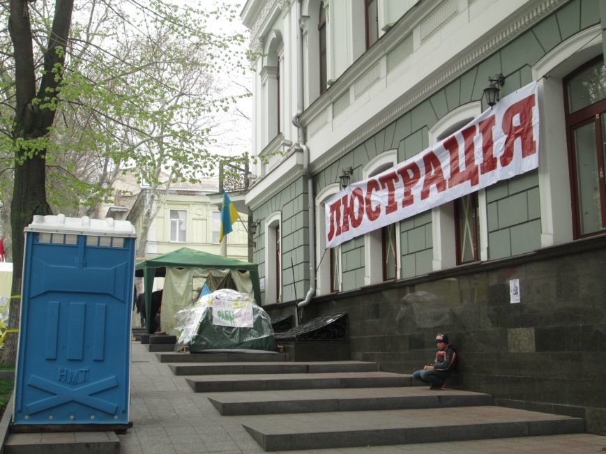 "88707e765a6400fd0f6b0e8bcc7f9dc8 Одесская полиция ""утихомирила"" прокурорский майдан"