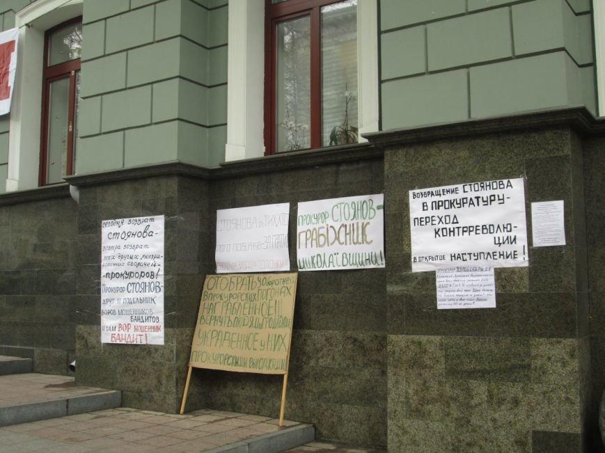 """c4722555d566a4f69324dafd2fdc1ab7 Одесская полиция """"утихомирила"""" прокурорский майдан"""