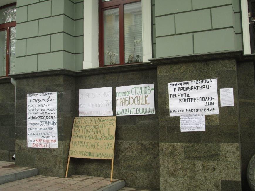 "ccbac49fe23441bcb13294f06976577f Одесская полиция ""утихомирила"" прокурорский майдан"