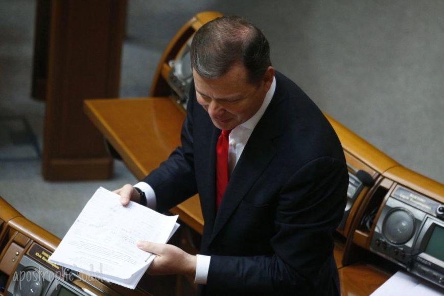 Нардепи у Верховній Раді збирають підписи за відставку Петра Порошенка (ФОТО) (фото) - фото 1