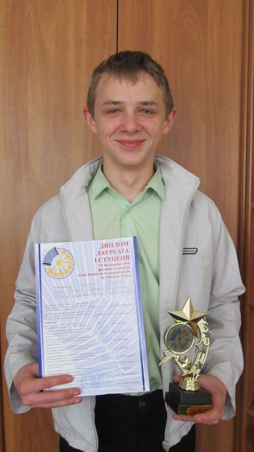 Музыкант из Бахмута занял первое место на Всеукраинском конкурсе, фото-1