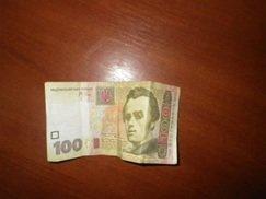 2 гроші
