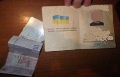 3 гроші