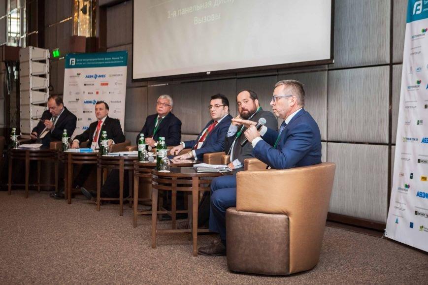 Business-forum_2016 (5)