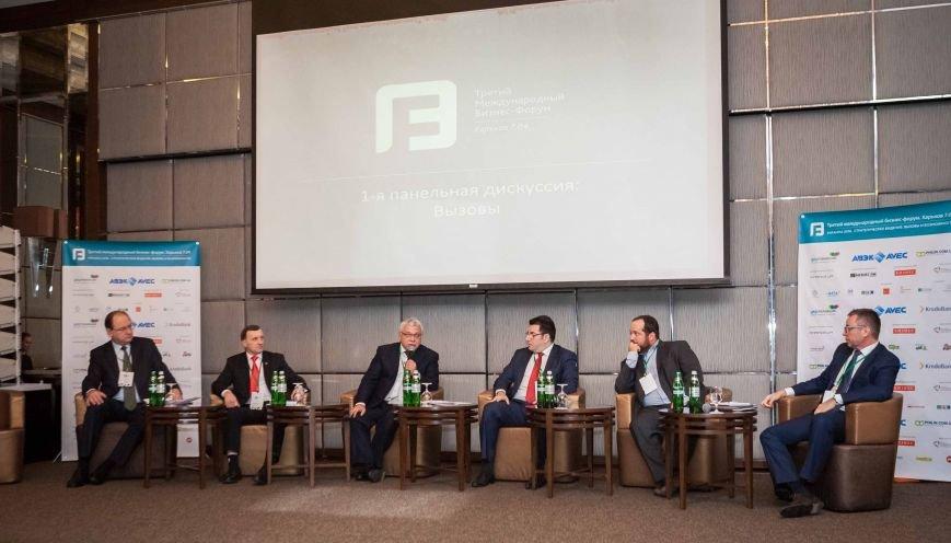 Business-forum_2016 (6)