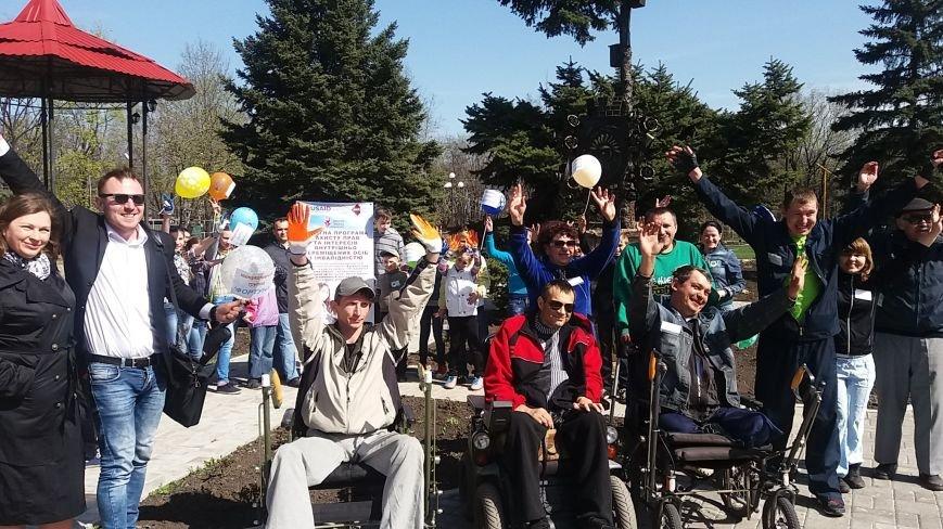 В Белицком городском парке, состоялась уличная акция (фото) - фото 1