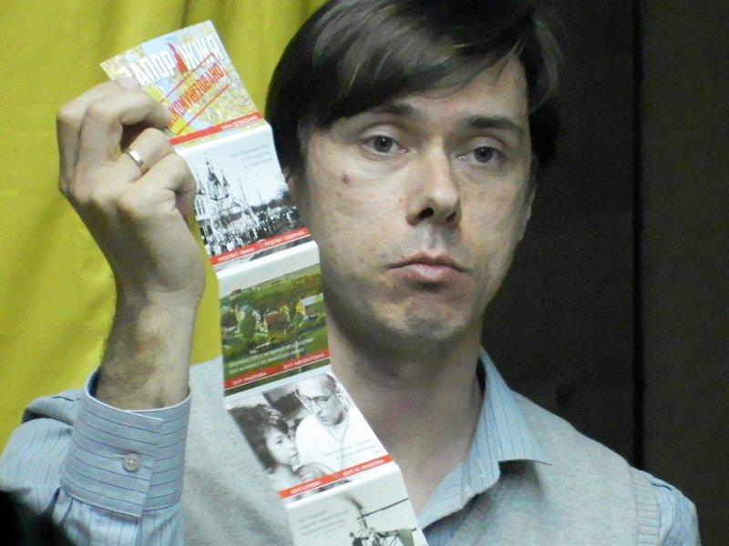 Историки создали мини-справочник декоммунизированного Запорожья (фото) - фото 1
