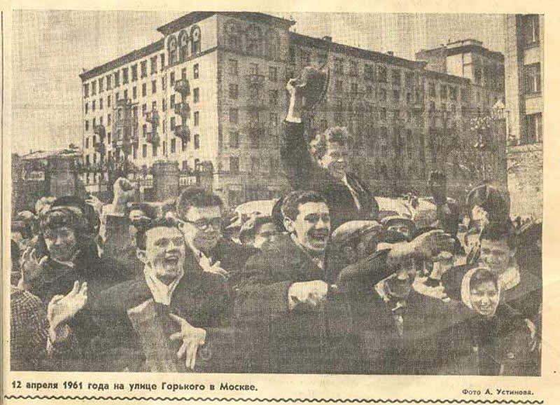 «Это было действительно счастье, настоящий праздник». Воспоминания современников о 12 апреля 1961 года (фото) - фото 1