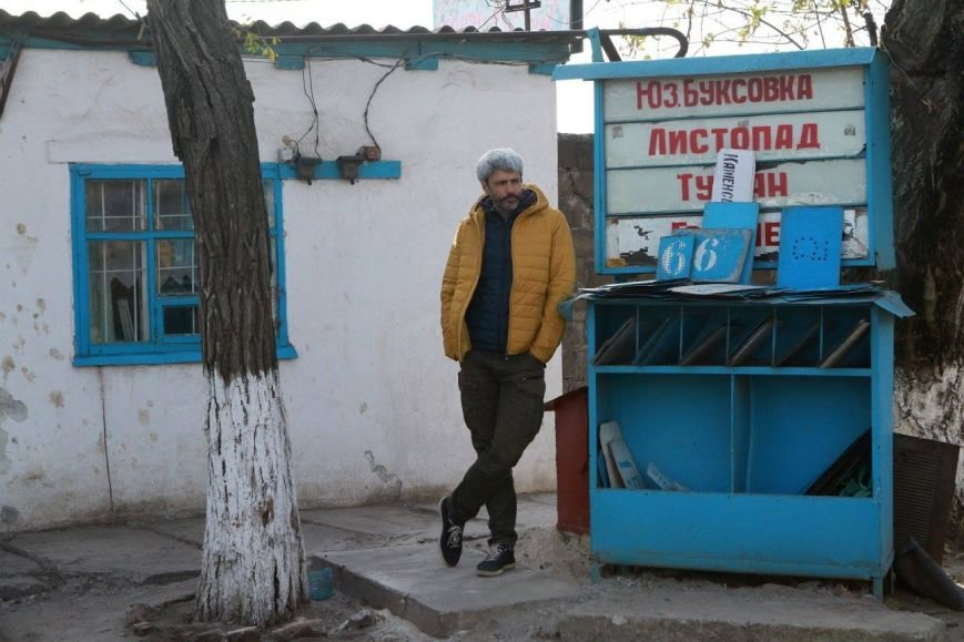 Vadym Ilkov