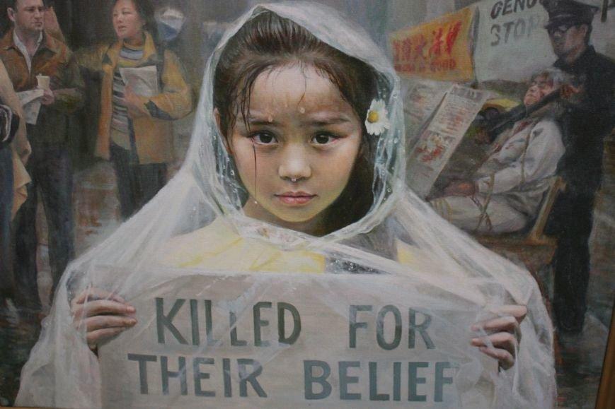В Днепропетровске открылась нашумевшая выставка китайского сюрреализма: как журналисты искали в филармонии сектантов (ФОТО), фото-12