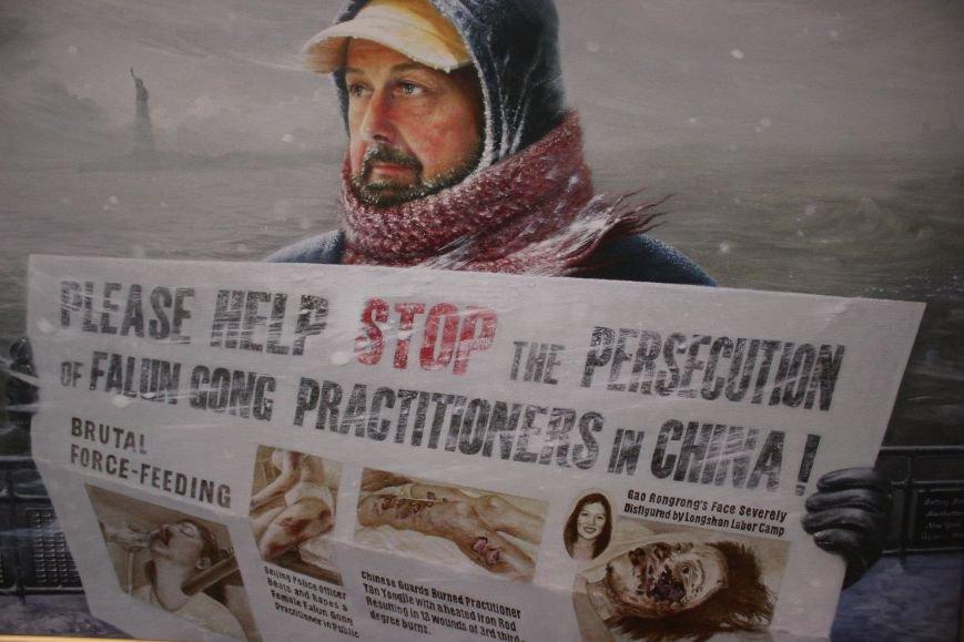 В Днепропетровске открылась нашумевшая выставка китайского сюрреализма: как журналисты искали в филармонии сектантов (ФОТО), фото-14