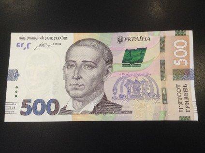 У Черкасах презентували нову грошову купюру номіналом 500 гривень (ФОТО), фото-1