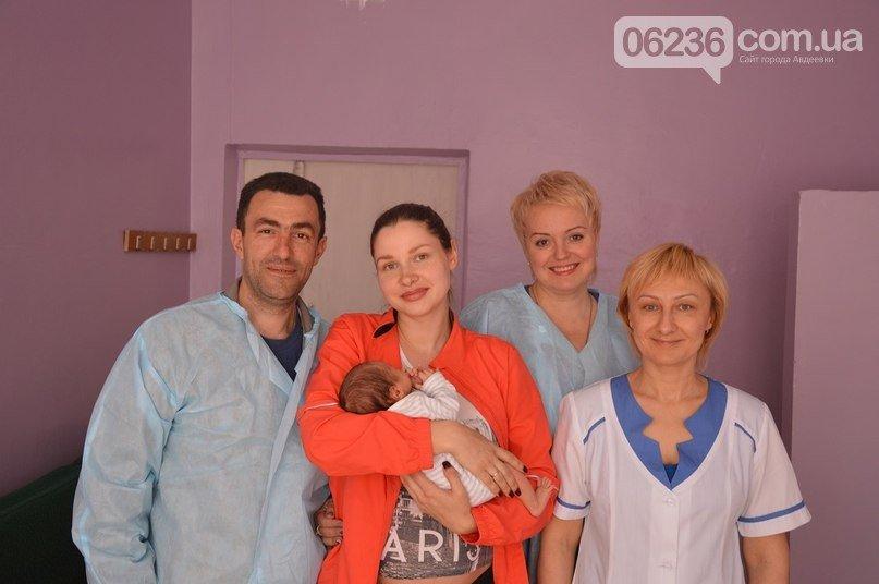 Три малыша стали участниками программы Авдеевского коксохимического завода