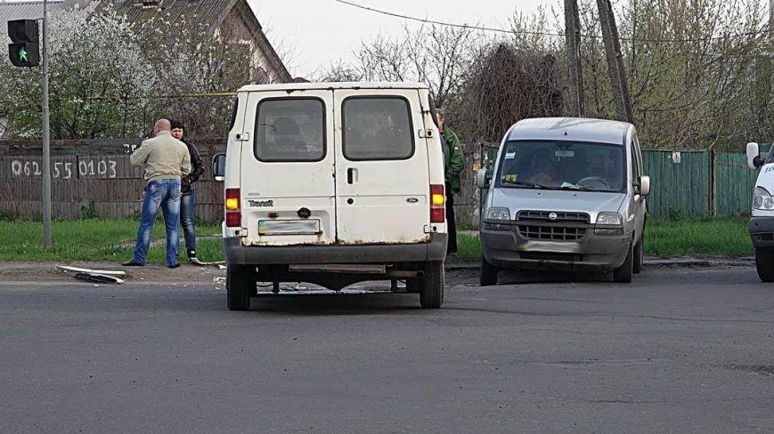 В Мариуполе столкнулись два микроавтобуса (ФОТО), фото-8