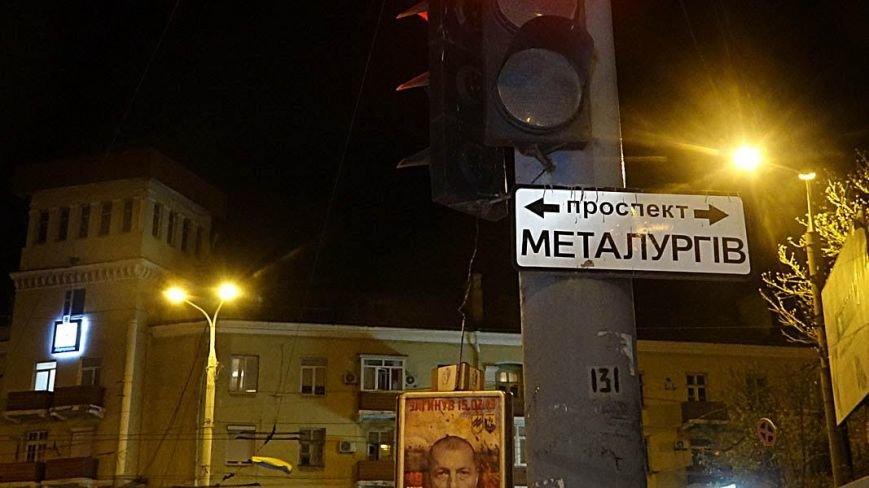 """В Мариуполе """"Хюндай"""" чуть не влетел в подземный переход (ФОТО), фото-1"""