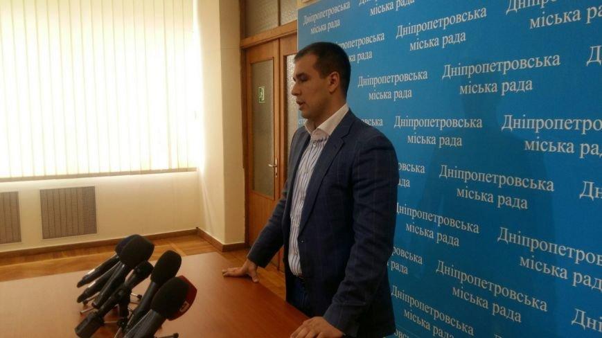 Сессия городского совета Днепропетровска: текстовая онлайн-трансляция (фото) - фото 1