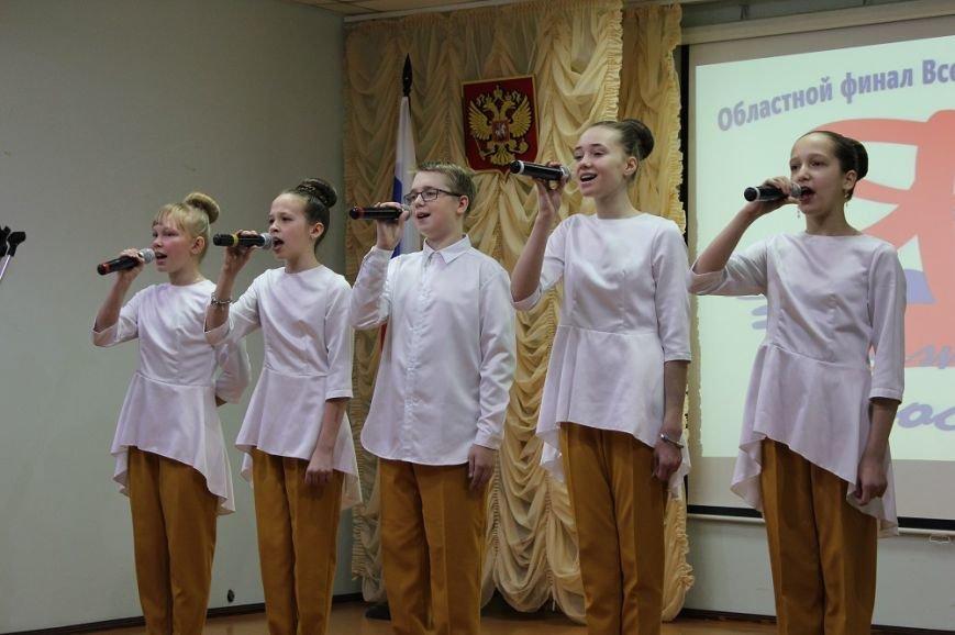 Сахалинские школьники меняют мир к лучшему (фото) - фото 1