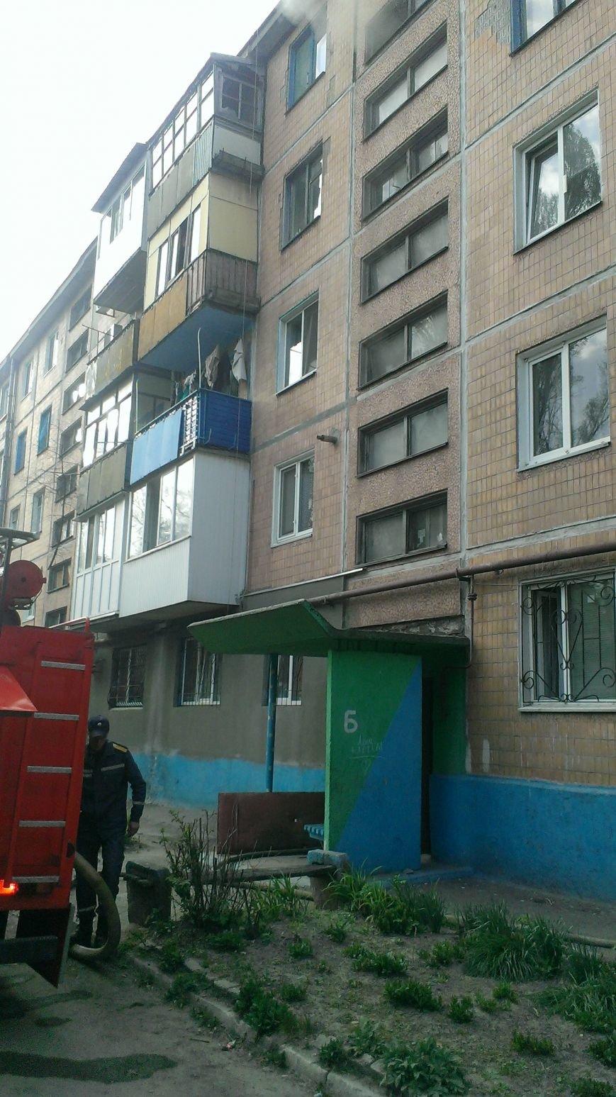 В Днепродзержинске по улице Каштанов горела квартира (фото) - фото 3