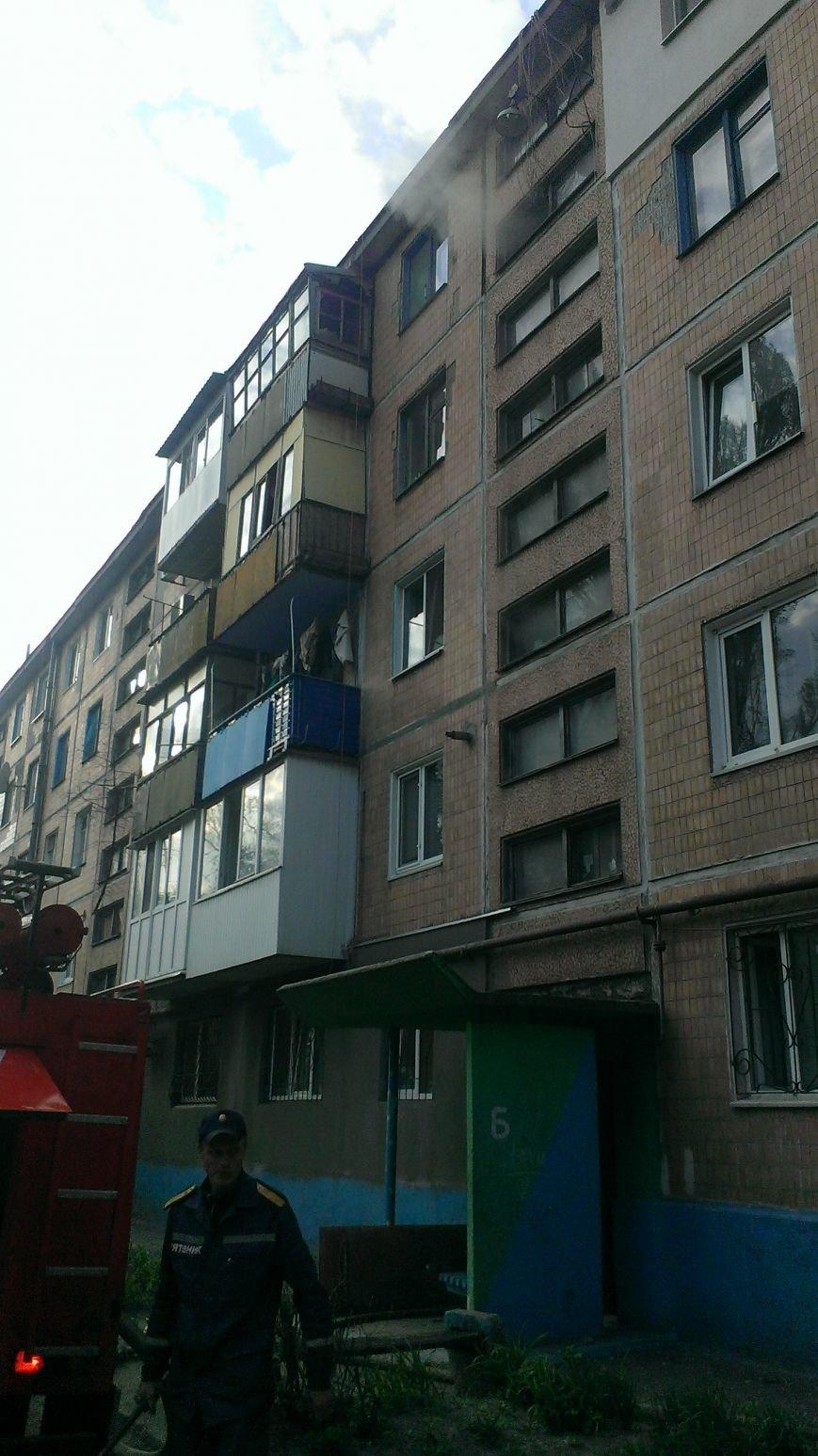 В Днепродзержинске по улице Каштанов горела квартира (фото) - фото 4