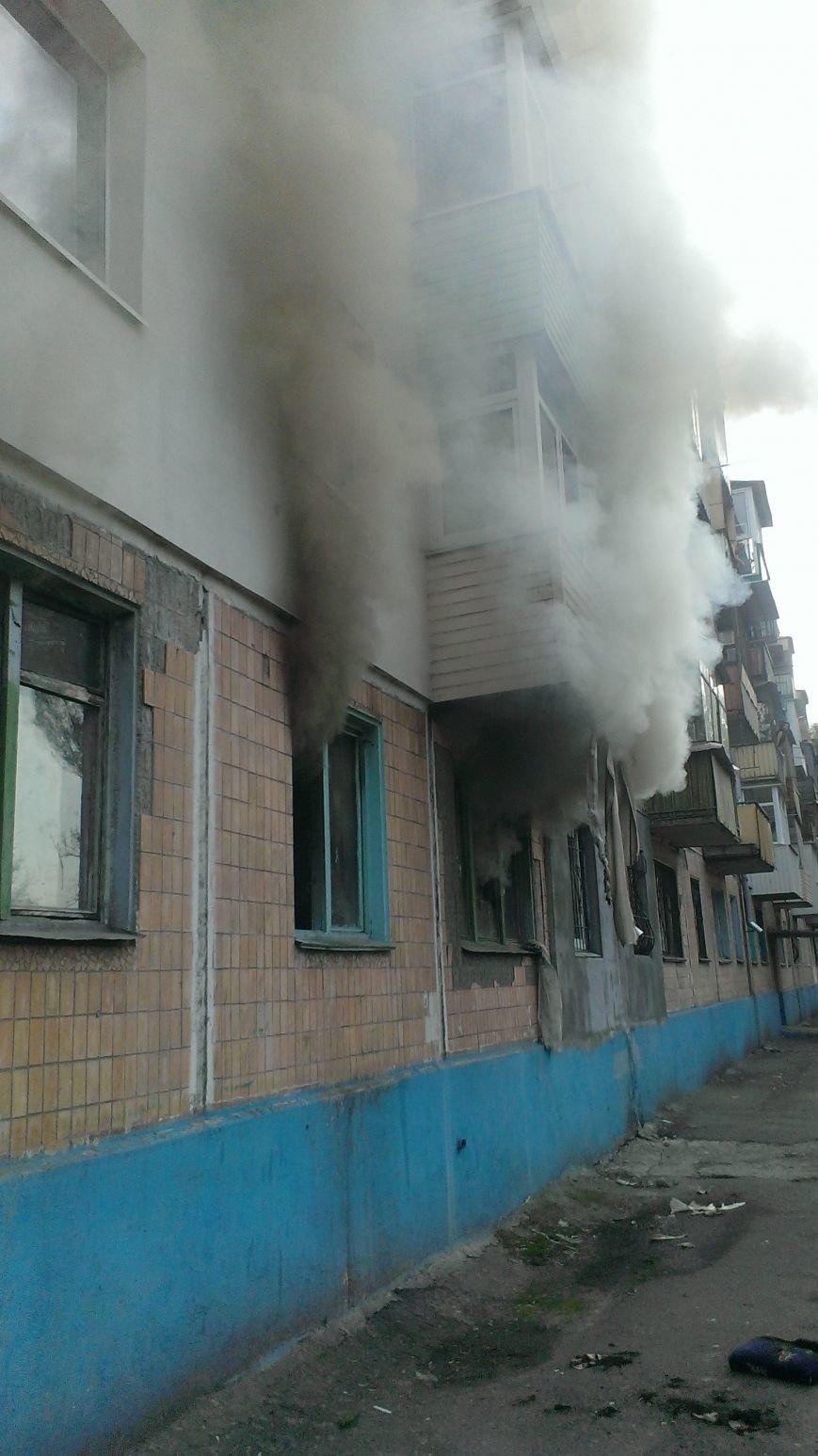 В Днепродзержинске по улице Каштанов горела квартира (фото) - фото 1