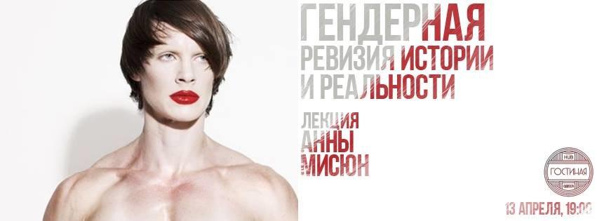 Горячая пятерка: ТОП развлечений в Одессе на сегодняшний вечер (ФОТО, ВИДЕО) (фото) - фото 2