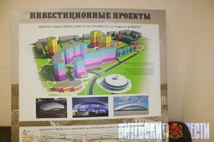 Какие изменения произойдут в архитектурном облике Витебска в ближайшие годы, фото-1