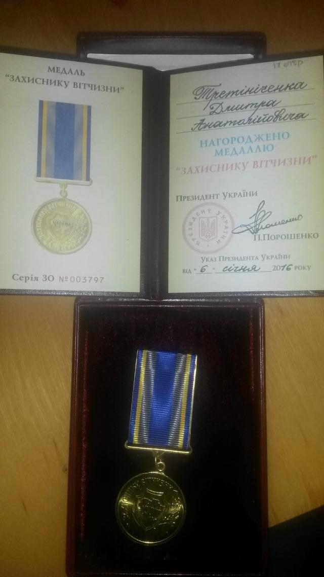 Кременчугского военного президент Украины наградил медалью «Захиснику Вітчизни», фото-1