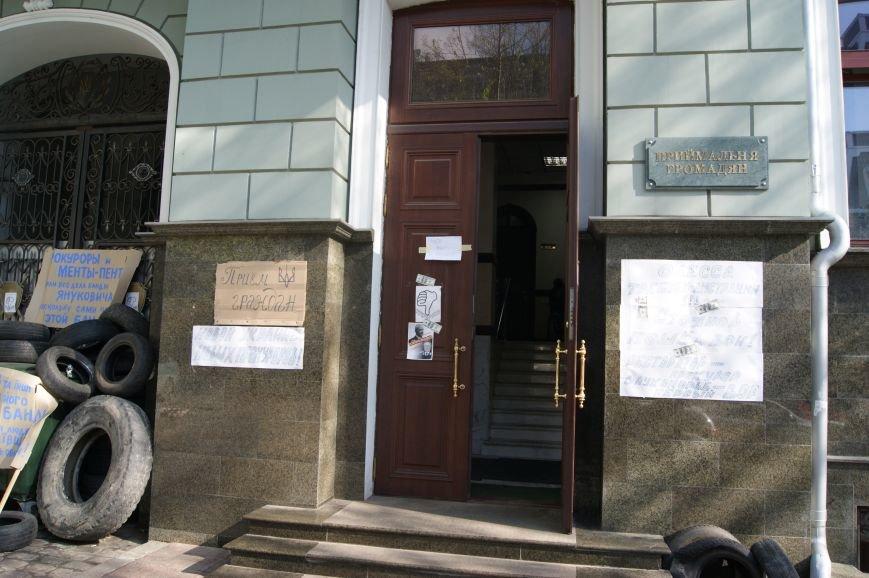 Одесситы продолжают ждать решения по прокурору Стоянову (ФОТО) (фото) - фото 1