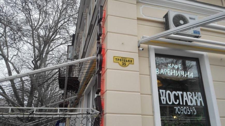 В центре Одессы вареники захватили улицу (ФОТО) (фото) - фото 1