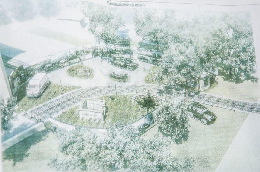 В Днепропетровске откроют уличную экспозицию  будущего музея АТО (ФОТО) (фото) - фото 5