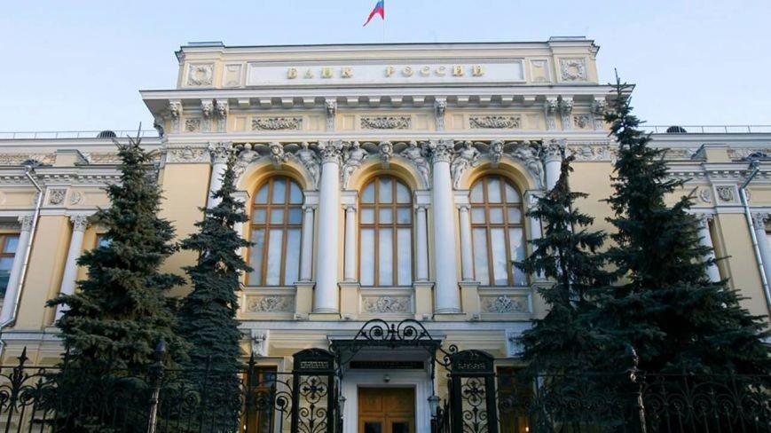 ЦБ собирается ввести новые банкноты номиналом 200 и 2000 рублей (фото) - фото 1