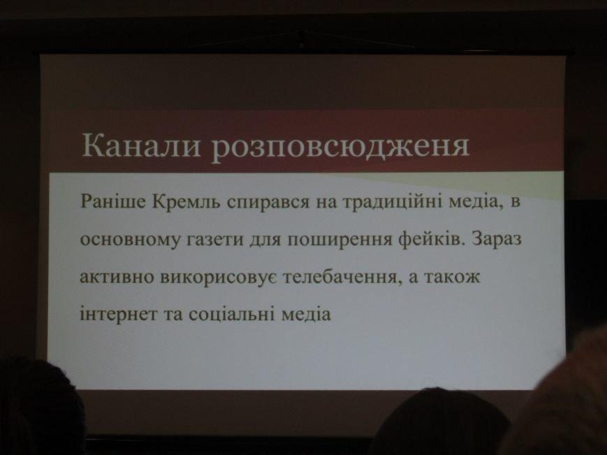 Как и почему российская пропаганда действует в Украине, РФ и Европе, фото-4