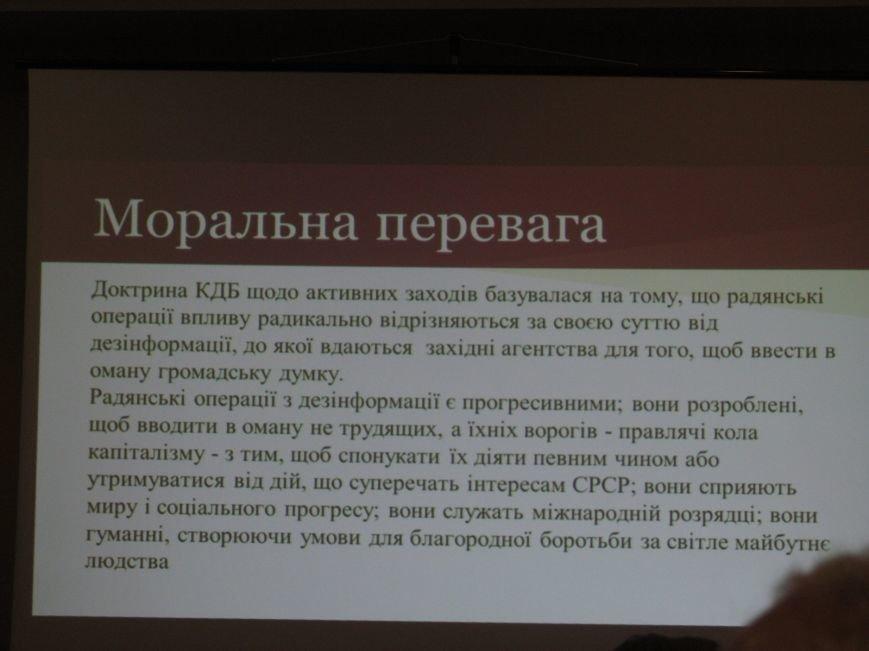 Как и почему российская пропаганда действует в Украине, РФ и Европе, фото-8
