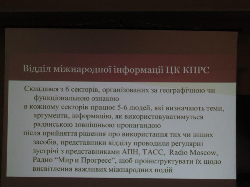 Как и почему российская пропаганда действует в Украине, РФ и Европе, фото-7