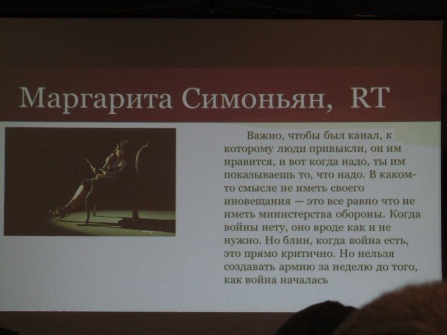 Как и почему российская пропаганда действует в Украине, РФ и Европе, фото-5