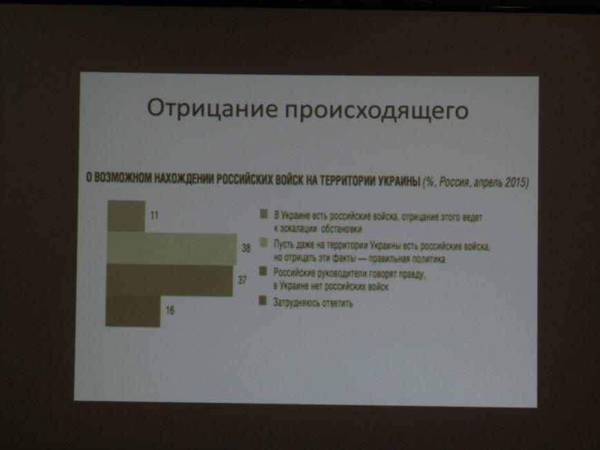 Как и почему российская пропаганда действует в Украине, РФ и Европе, фото-18
