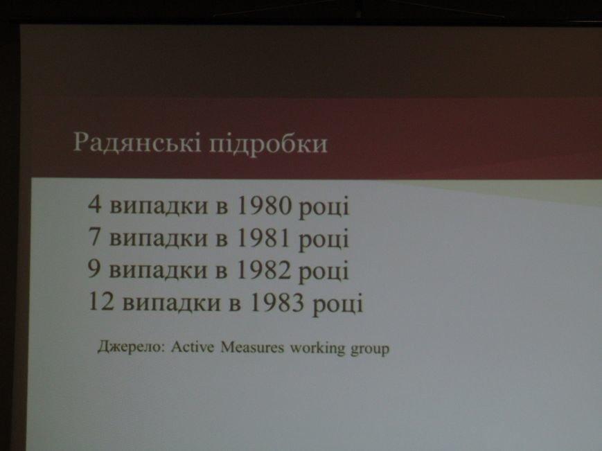 Как и почему российская пропаганда действует в Украине, РФ и Европе, фото-9