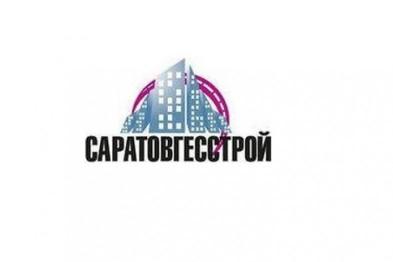saratovgesstroy_146054609991