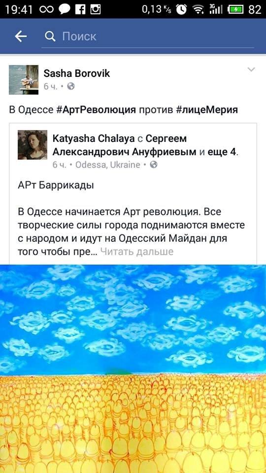borovik_takoj_borovik