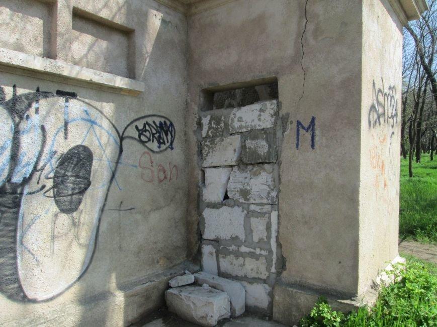 ab12a71c06f6b89e3c628239477a914c Одесский парк Шевченко отпугивает туристов