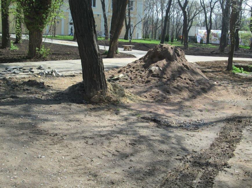 b1ceefd0d679d085bc0e01e7d737701e Одесский парк Шевченко отпугивает туристов