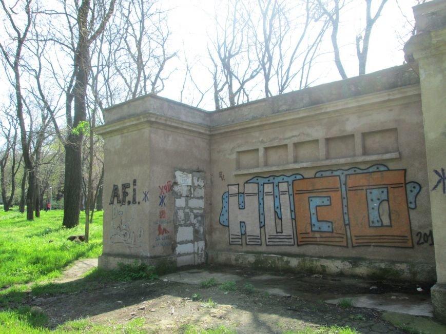e5af5038bc4d8981fd73f2a60ddb3c29 Одесский парк Шевченко отпугивает туристов