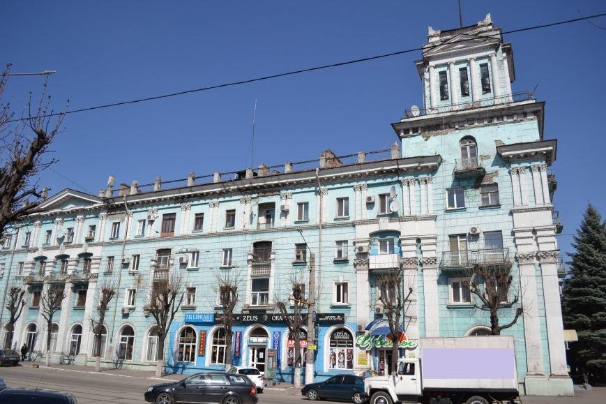В Днепродзержинске отремонтируют фасад здания по проспекту Шевченко (фото) - фото 1