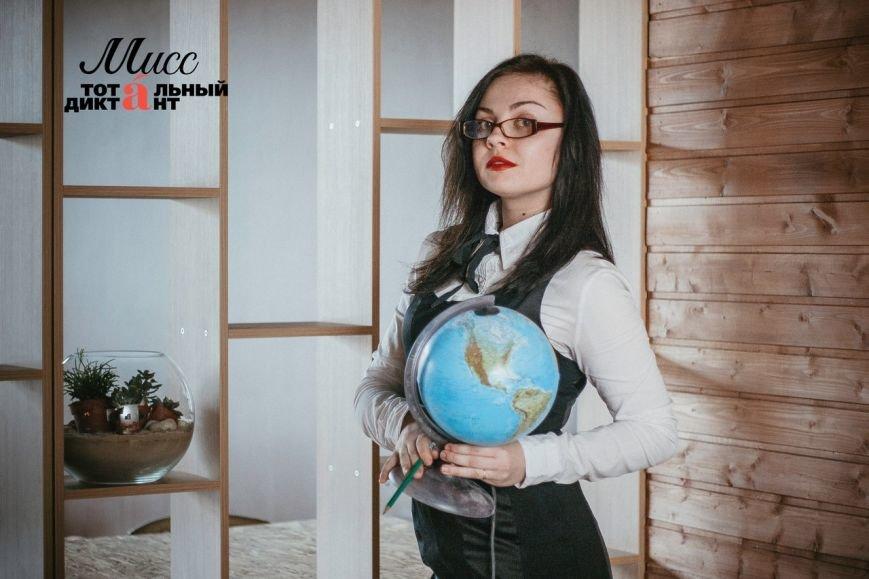 На «Тотальном диктанте» в Брянске выберут самую красивую девушку (фото) - фото 8
