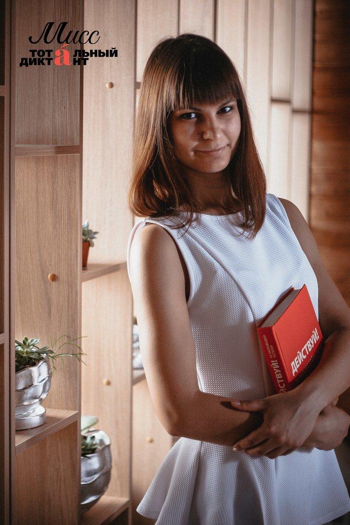 На «Тотальном диктанте» в Брянске выберут самую красивую девушку (фото) - фото 5