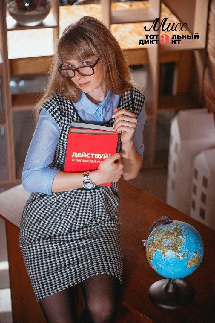 На «Тотальном диктанте» в Брянске выберут самую красивую девушку (фото) - фото 1